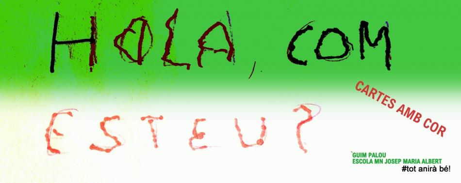 Guim, Cistella